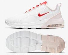 Кросівки жіночі Nike Air Max Motion 2 CD5440-100