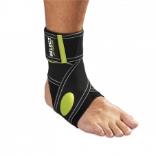 Фиксатор голеностопа Select ANKLE SUPPORT 2-parts 564