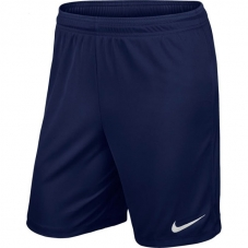 Шорти Nike Park II Knit Shorts